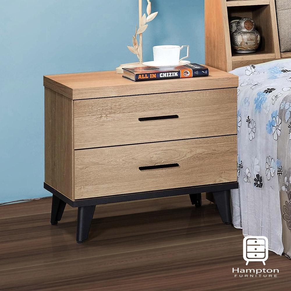 漢妮Hampton華莉絲黃橡木床頭櫃-51.5x40.2x50.5cm