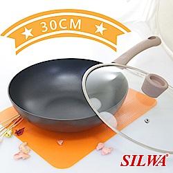 西華SILWA黑曜鑽不沾炒鍋(含蓋) 30cm