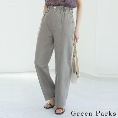 Green Parks 皺褶鬆緊腰際休閒褲