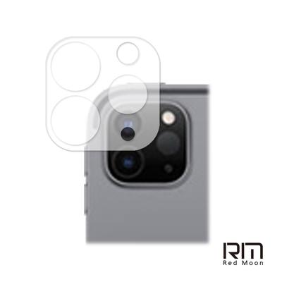 RedMoon APPLE iPad Pro M1 2021 (12.9吋) 3D全包式鏡頭保護貼 平板鏡頭貼 9H玻璃保貼