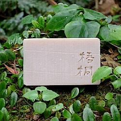 文山手作皂-梧桐洗頭皂_洗髮皂