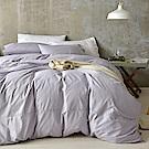 澳洲Simple Living 雙人300織台灣製純棉被套(月見紫)
