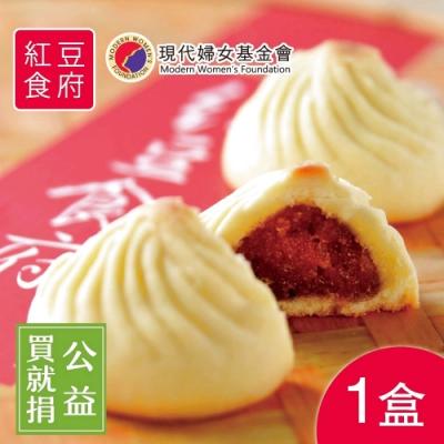 買就捐-紅豆食府PU 小籠包土鳳梨酥禮盒(8顆/盒)