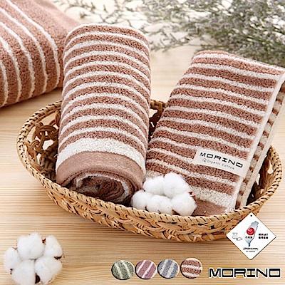 MORINO摩力諾 咖啡紗X有機棉橫紋方巾