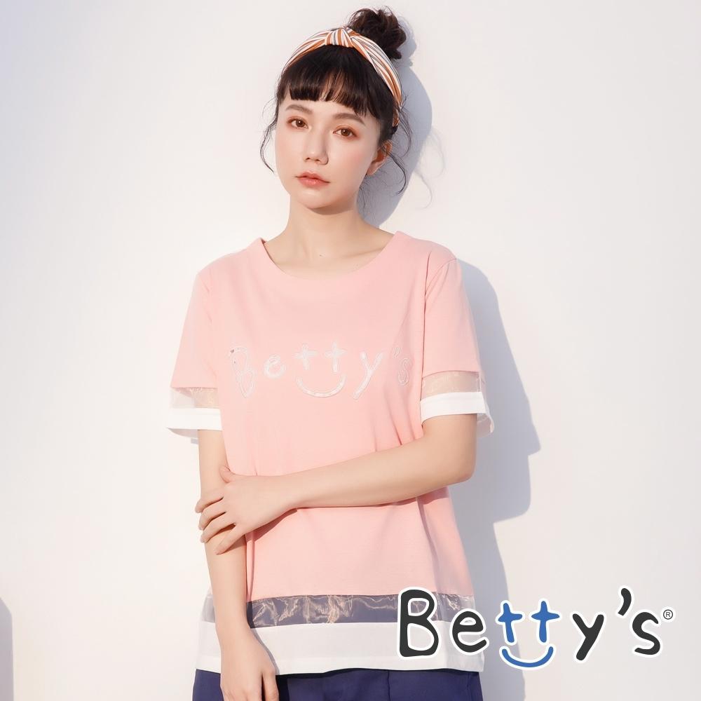 betty's貝蒂思 網紗拼接字母T-shirt(粉色)