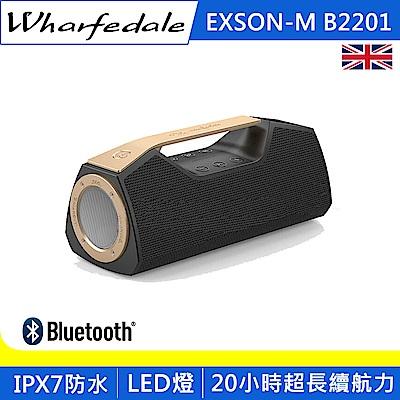 英國Wharfedale 戶外防水攜帶型藍牙喇叭 EXSON-M B2201