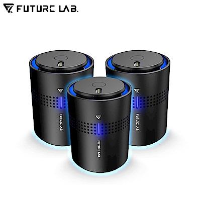【Future Lab. 未來實驗室】FUTURE N7 空氣清淨機三入組 車用清淨機 負離子 空氣清淨機
