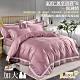 Betrise姆迪娜-粉 加大-頂級500織紗長纖精梳匹馬棉四件式薄被套床包組 product thumbnail 1