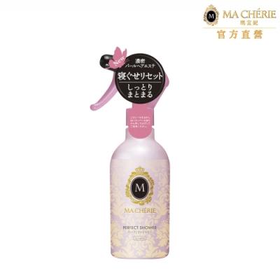 瑪宣妮 保濕髮妝水 250ml