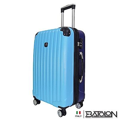 義大利BATOLON  20吋  典雅緹花TSA鎖加大ABS硬殼箱/行李箱