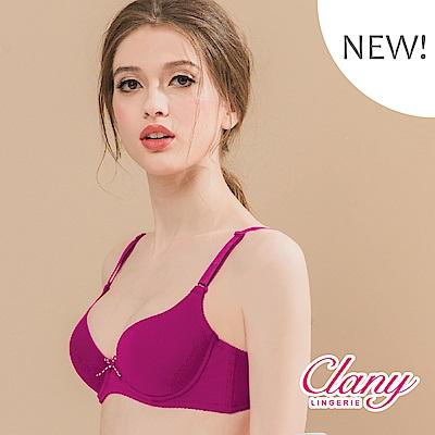 台灣製無痕軟鋼圈裸感B-D內衣 桃氣紅玫 可蘭霓Clany