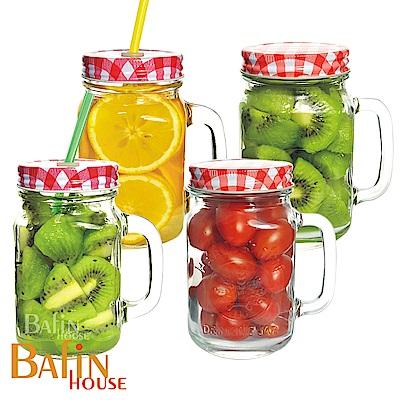 Bafin House syg 吸管/多用途 玻璃把手杯(買二送二)