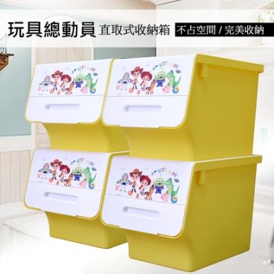 【Disney迪士尼】直取式收納箱-4入組-玩具總動員Let s Play