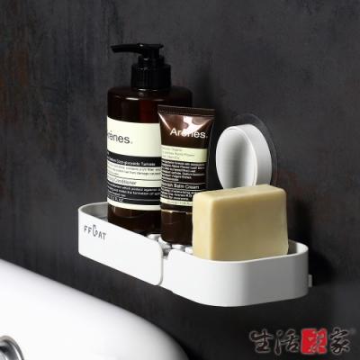 生活采家浴室強力無痕貼瀝水大肥皂架