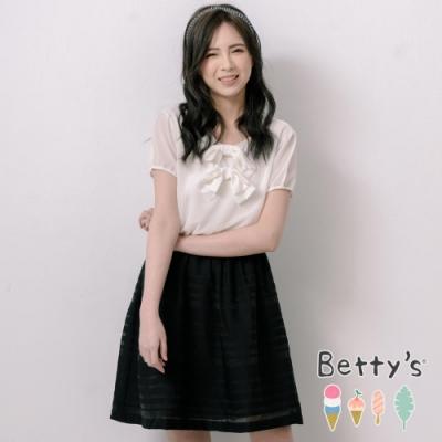 betty's貝蒂思 公主袖縮腰配色雪紡洋裝(黑色)