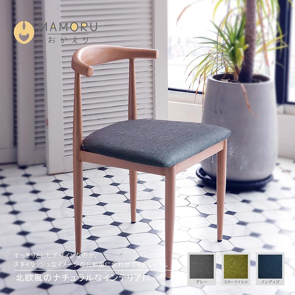 MAMORU 工業風牛角木紋餐椅(化妝椅/休閒椅/書桌椅)