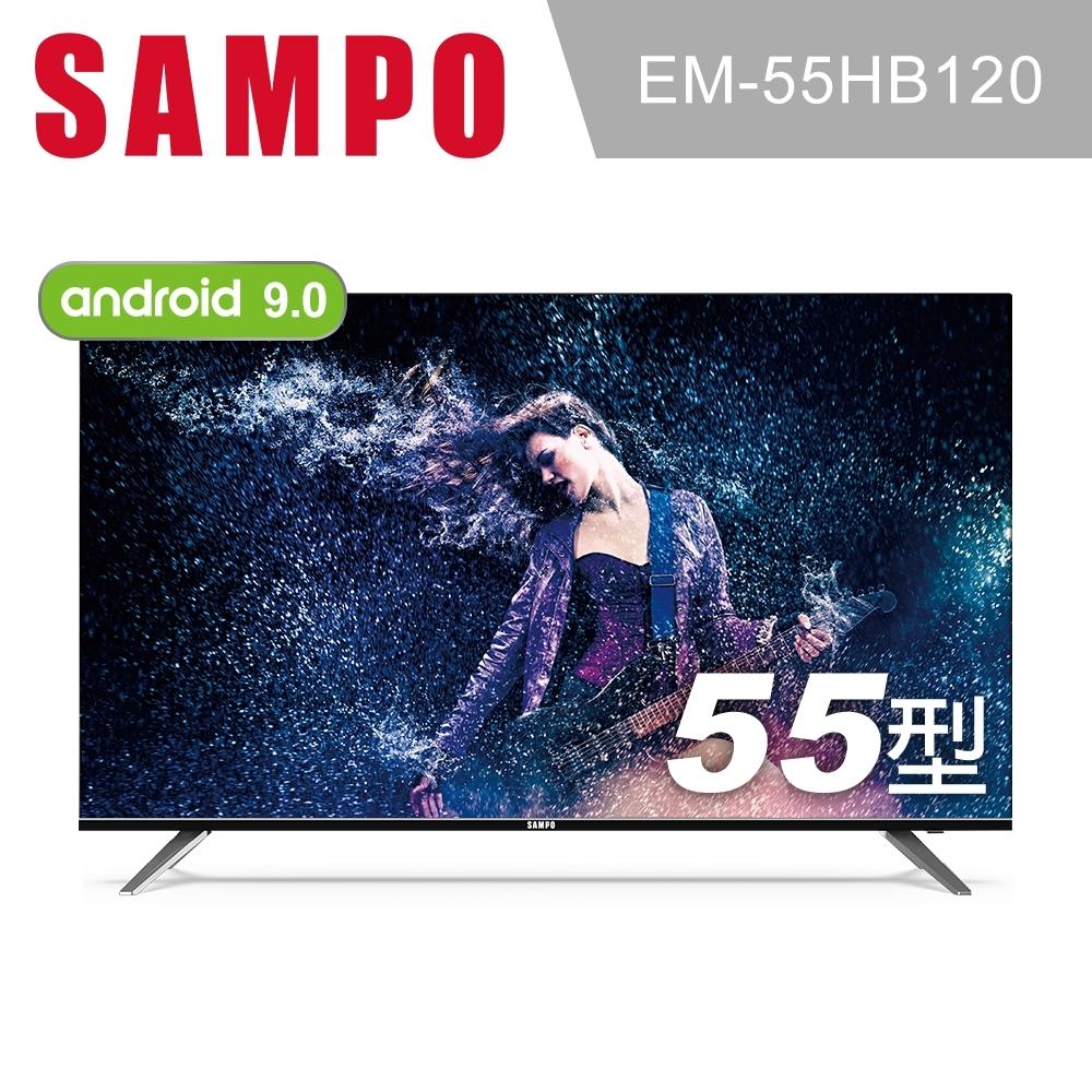 SAMPO聲寶 55型 4K HDR 聯網 LED EM-55HB120(無視訊盒)(買就送Google Nest Mini)