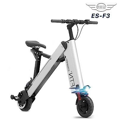 【e路通】COSWHEEL ES-F3 鋼鐵人 36V鋰電池 電動折疊車(電動自行車)