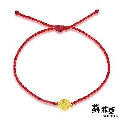 蘇菲亞SOPHIA - G LOVER系列經典圓黃金手環(紅)