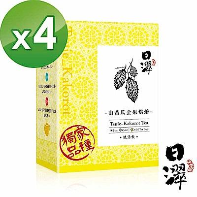 【日濢Tsuie】花蓮4號山苦瓜全果烘焙飲-10包/盒/4盒
