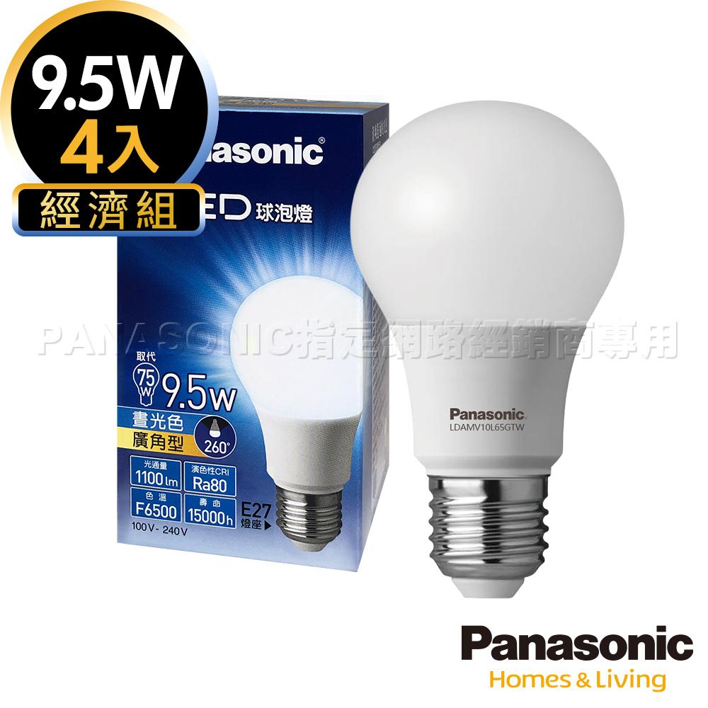 Panasonic國際牌 4入組 9.5W LED燈泡 超廣角 全電壓-白光