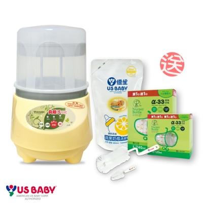 優生 負離子奶瓶烘乾消毒鍋(贈-玻璃奶瓶2大2小+蔬果奶瓶清潔補充包+奶瓶刷)