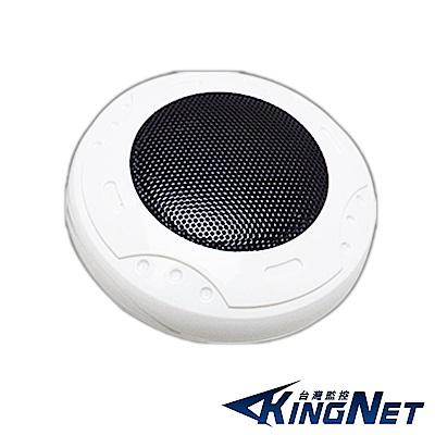 監視器攝影機 - KINGNET 工程專案級 收音麥克風 高靈敏可調式 集音器 收音板