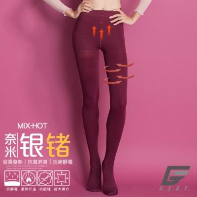 GIAT180D奈米銀鍺恆溫發熱刷毛褲襪(密紅)