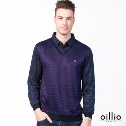 歐洲貴族 oillio 長袖假兩件式POLO 頂級天絲棉 質感紫色 紫色