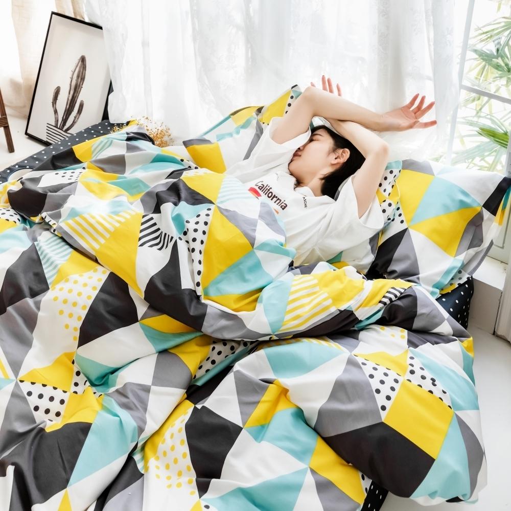 La Lune MIT精梳棉200織紗加大床包被套四件組 多彩融合經典