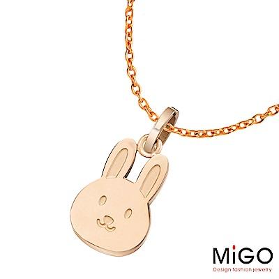 MiGO Joy白鋼墜子 送項鍊-玫瑰色