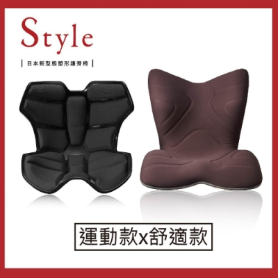 [組合限定] Style Athlete II 軀幹升級版 黑 + PREMIUM 舒適豪華調整椅 棕