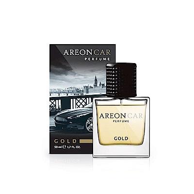 AREON歐洲進口香氛 - 香水系列A款