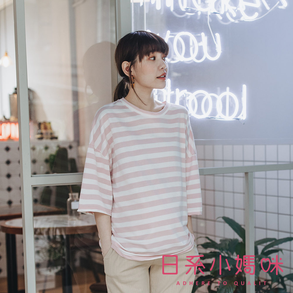 日系小媽咪孕婦裝-韓製孕婦裝~休閒舒適橫條紋落肩上衣 (共四色)