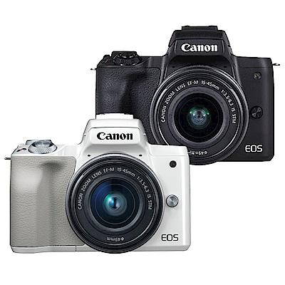 【快】CANON EOS M50+15-45mm IS STM 單鏡組*(中文平輸)