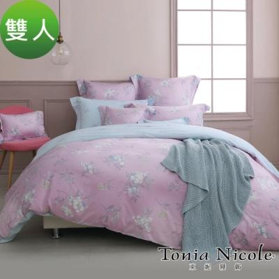 (活動)Tonia Nicole東妮寢飾 香榭情歌環保印染100%精梳棉兩用被床包組(雙人)