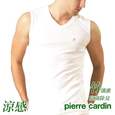 皮爾卡登_MIT涼感抗菌竹纖維白色內衣 無袖衫-單件