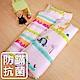 鴻宇 防蟎抗菌 可機洗被胎 兒童冬夏兩用睡袋 美國棉 精梳棉 動物農場-粉 product thumbnail 1