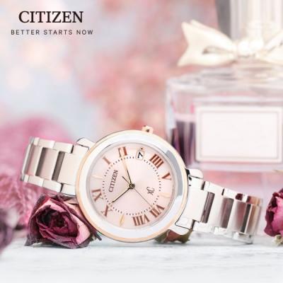CITIZEN 星辰 xC 純粹時光光動能時尚腕錶(EO1204-51W)33mm