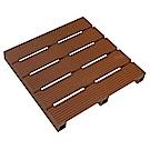【貝力地板】造景塑木踏板 (45 x 45cm)-五入組