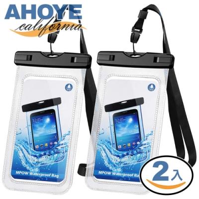 Ahoye 密封扣可觸控手機防水袋 2入組 防水包