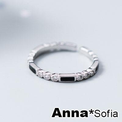 AnnaSofia 黑潮長方釉細鑽 925純銀開口戒指