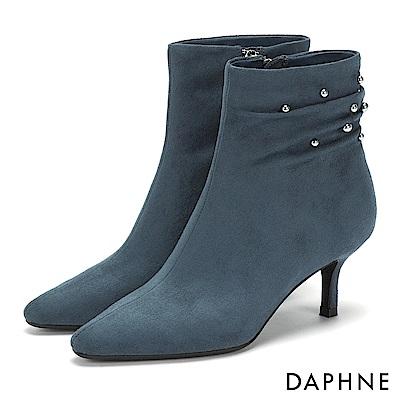達芙妮DAPHNE 短靴-優雅珍珠點綴皺褶靴口尖頭短靴-藍灰