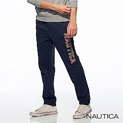 Nautica經典款拉鍊運動休閒褲-深藍