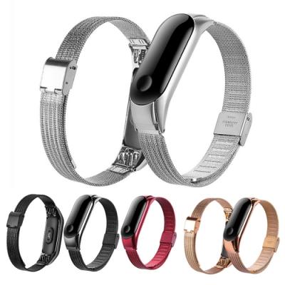 小米手環4 米蘭尼斯金屬錶帶 商務腕帶 小米手環替換帶 卡扣款