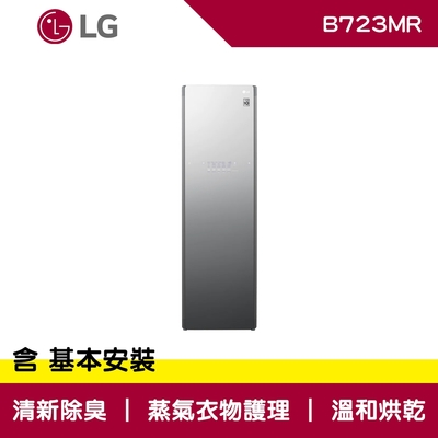 LG樂金 WiFi Styler 蒸氣電子衣櫥 PLUS 奢華鏡面容量加大款 B723MR