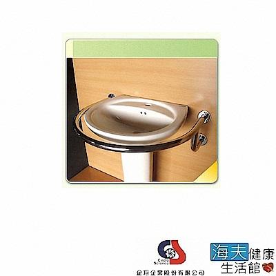 企翔 海夫健康生活館 面盆扶手 不銹鋼安全扶手 (CS-809) 台灣製