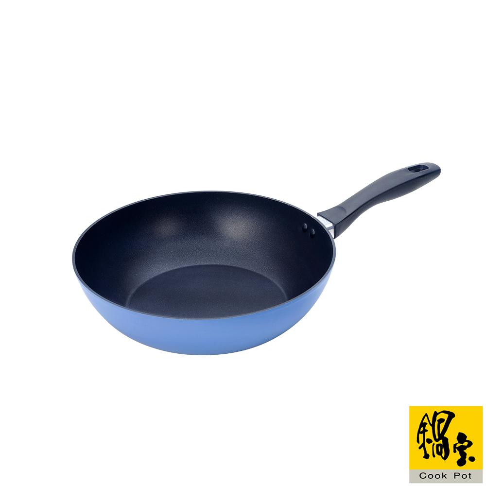 鍋寶 輕鍛藍鑽不沾深煎鍋-皇家藍 NS-7028TB