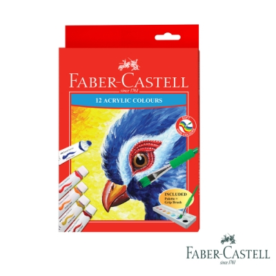 Faber-Castell 紅色系 學生級壓克力顏料12色