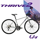 【GIANT】Liv THRIVE 2 女性專屬平把跑車 2020